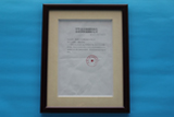 2012年9月份获得中华人民共和国拱北海关授予我司出口AA级企业