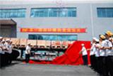 2010年8月3日第一批钣金模具出口发运仪式