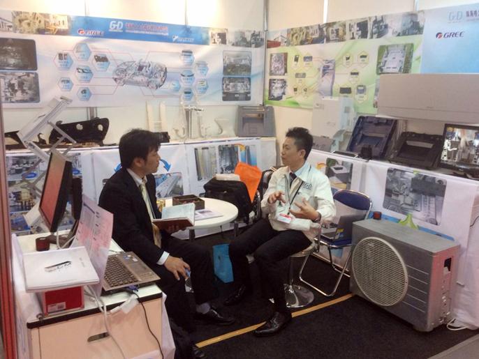 2014年日本大阪国际模具展览会(INTERMOLD 2014)