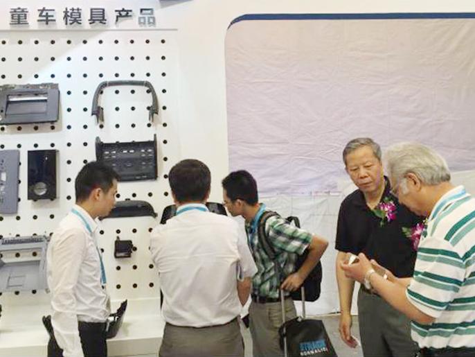 中国国际制作技术、装配与模具展览会