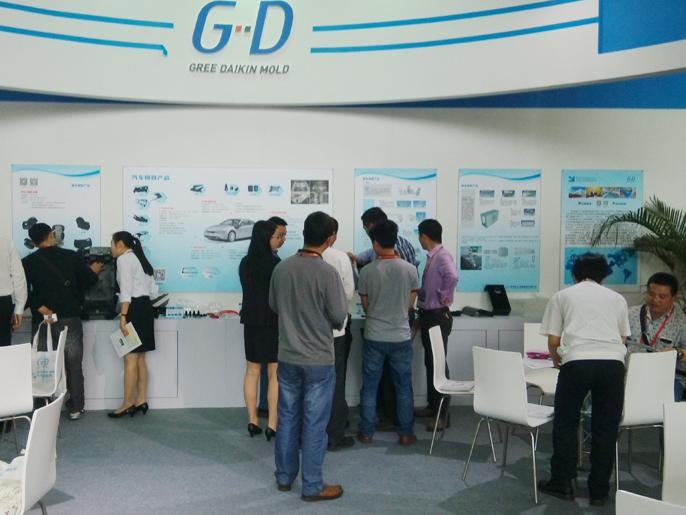 深圳国际机械制造工业展览会(SIMM)