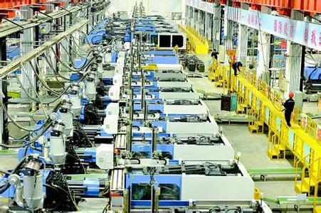 精密模具公司安全生产持续开展