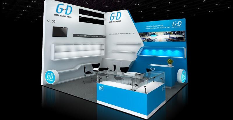 格力大金将亮相2017德国斯图加特国际模具技术展览会