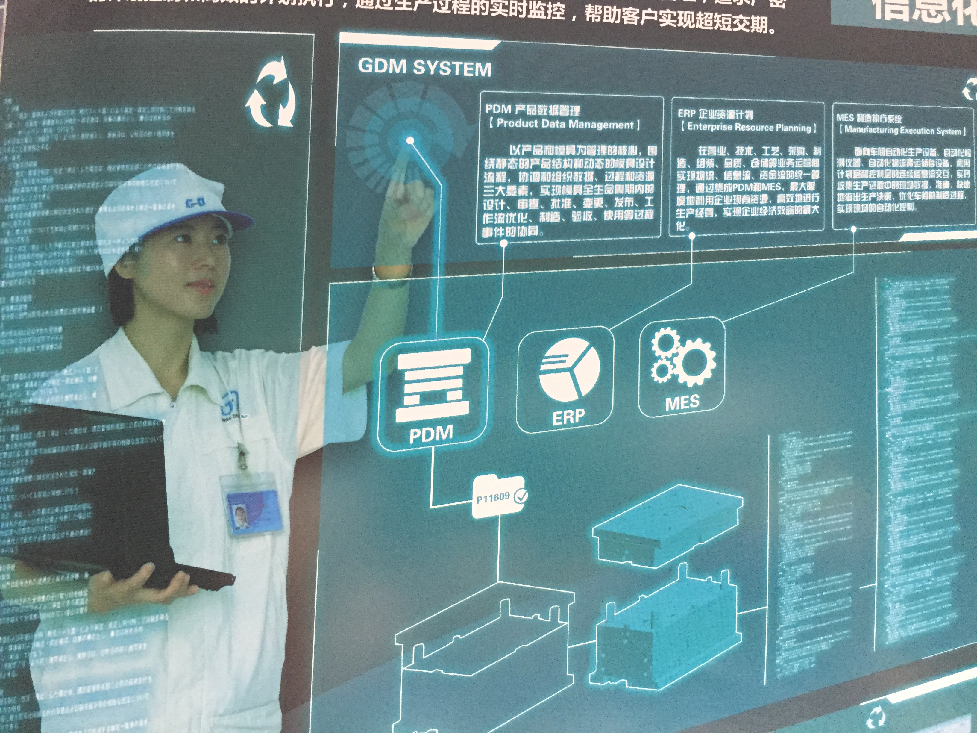 人工智能走进车间 开启传统制造业崭新未来