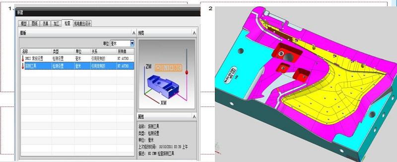 精密模具制造EDM在机检测方式深度优化改善报道