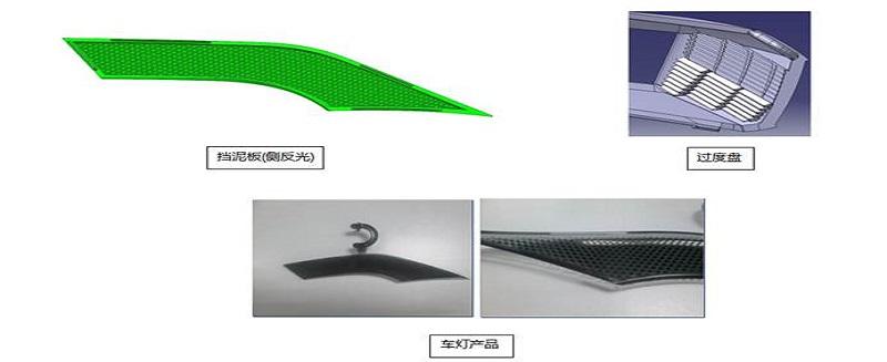 汽车模具制造车灯钻石纹模具加工技术研究报道