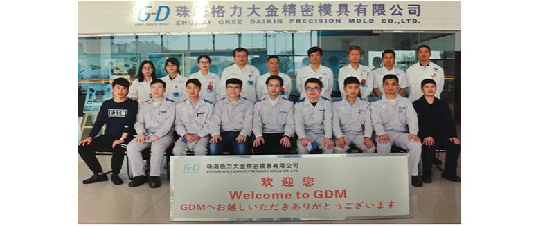 大金工业上海&苏州基地客户客户来访参与项目验收