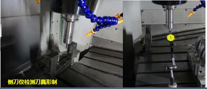 精密模具加工工件CNC加工经验的积累专题改善项目