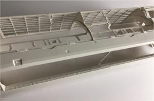 面板体 家电注塑模具