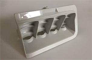 Reflector Sierra 汽车车灯模具